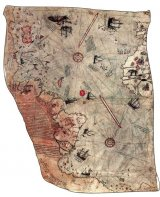 מפת פירי ראיס - חלק 1