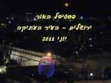 פסטיבל האור ירושלים העיר העתיקה יוני 2011