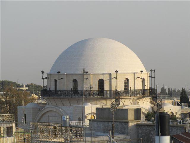 סיכום קורס טיולי ירושלים 2011