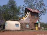 ארכיטקטורה בלתי רגילה