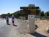 שביל ישראל סיור מס 31 - מעין קובי למפגש הנחלים סנסן-הנתיב