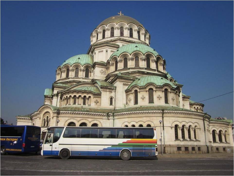 סופיה בולגריה