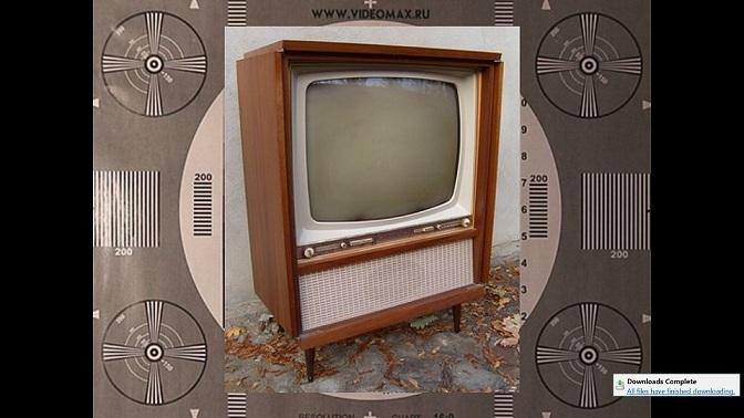 טכנולוגיה של לפני 50 שנה