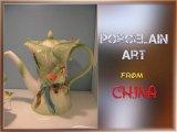 אמנות פורצלן סינית