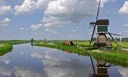 נופי הולנד