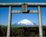 יפן - Japan
