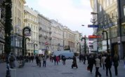 וינה - Vienna