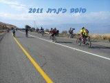 הקפת הכנרת באופניים 2011