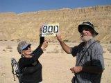 שביל ישראל מס 56-57 - ממפער נקרות עד מרכז ספיר