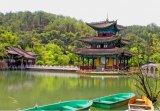 ליג יאנג וכפרי הנאש י-סין