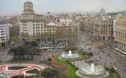 ברצלונה - Barcelona