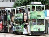 רכבת קלה בהונג קונג