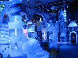 פסטיבל הקרח הבינלאומי הראשון בישראל