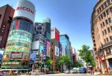 טוקיו - Tokyo