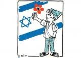ישראל 60