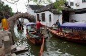 ג`ואוג`ואן - הונציה של סין
