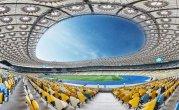 האצטדיון המרכזי יורו 2012
