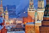 The center of Moscow at night
