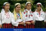 טעימה מיפי הבלקן