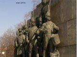 מוזיאון 360 מעלות קרב בורודינו