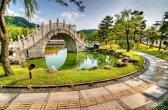 China Gardens