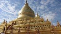 בורמה - ארץ המקדשים ועוד