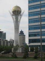 קזחסטן