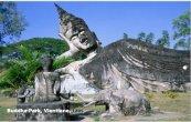 הנופים היפים של אסיה