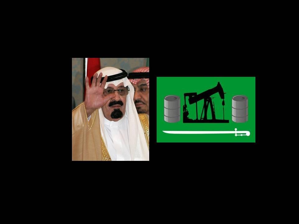 סעודיה 1