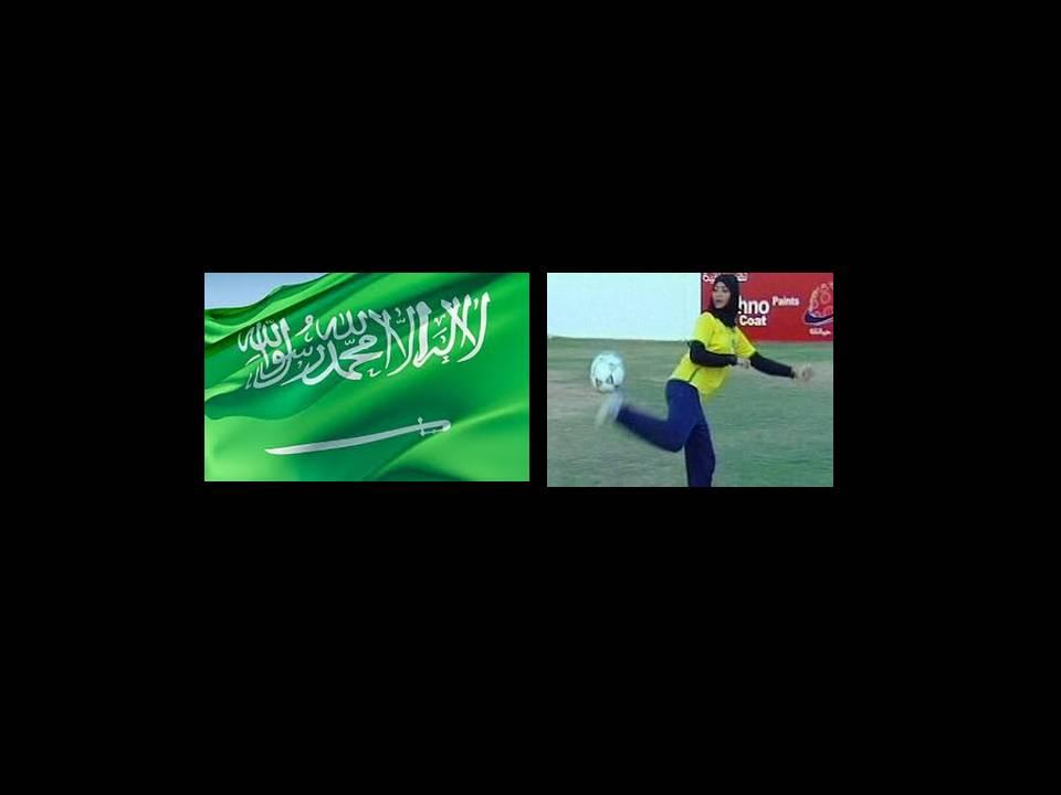 סעודיה 2