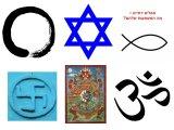 משמעות סמלים דתיים