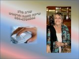 בת שישים - עריכה שרה פלג