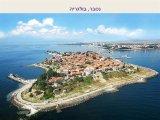 ערים הבנויות על אי