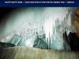 מערת הקרח בזלצבורג וקן הנשרים