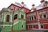 Yusupov Palace, Moscow