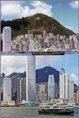 הונג קונג ישן וחדש