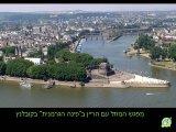 נהר מוזל-גרמניה