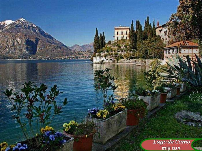 ערים ואגמים יפים באיטליה