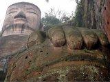 פסל בודהה הענק בלשאן
