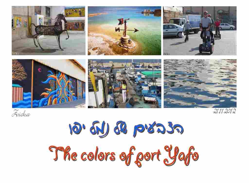 נמל יפו  Port Yafo