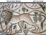 הסטוריה בפסיפסים מארץ ישראל