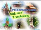 הרכבת הטרנס-סיבירית בעברית