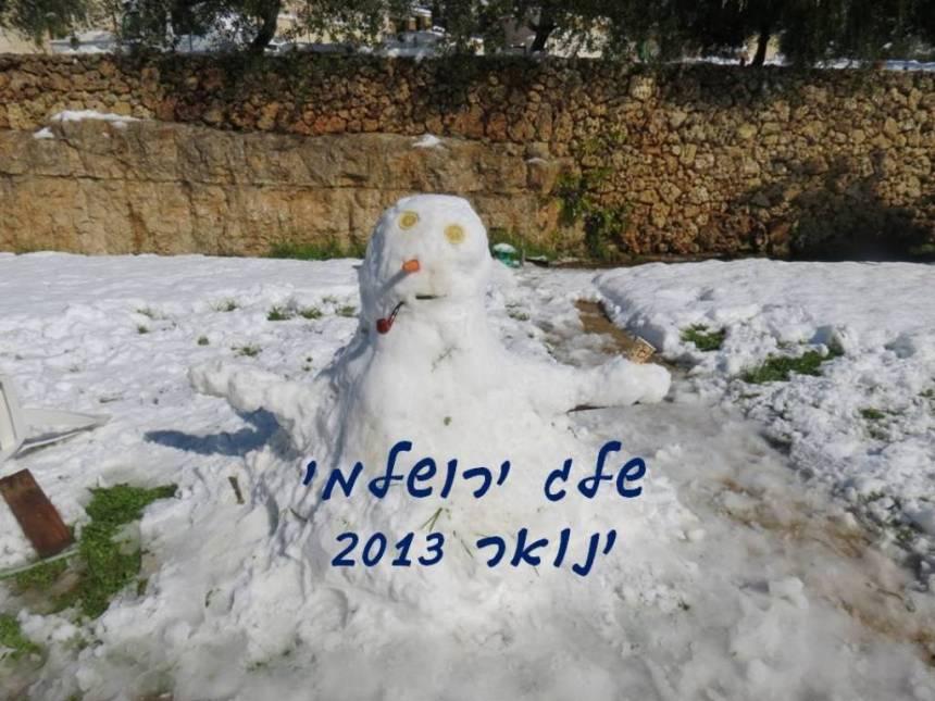 שלג בירושלים ינואר 2013