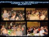 ארוע  התרבות לדור ההמשך לעיירה 2012