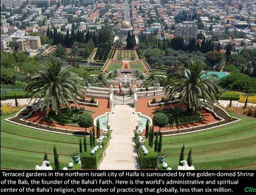 מקדש הבהאיים חיפה