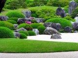 Adachi Garden, Japan