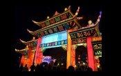 פסטיבל תרבות סין