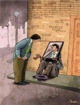 תמונות הומוריסטיות