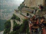 עיר סינית על ההרים