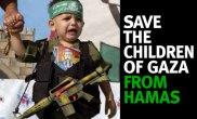 ישראל - המחסום האחרון של העולם החופשי